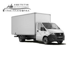 nov tovornjak hladilnik GAZ A21R22