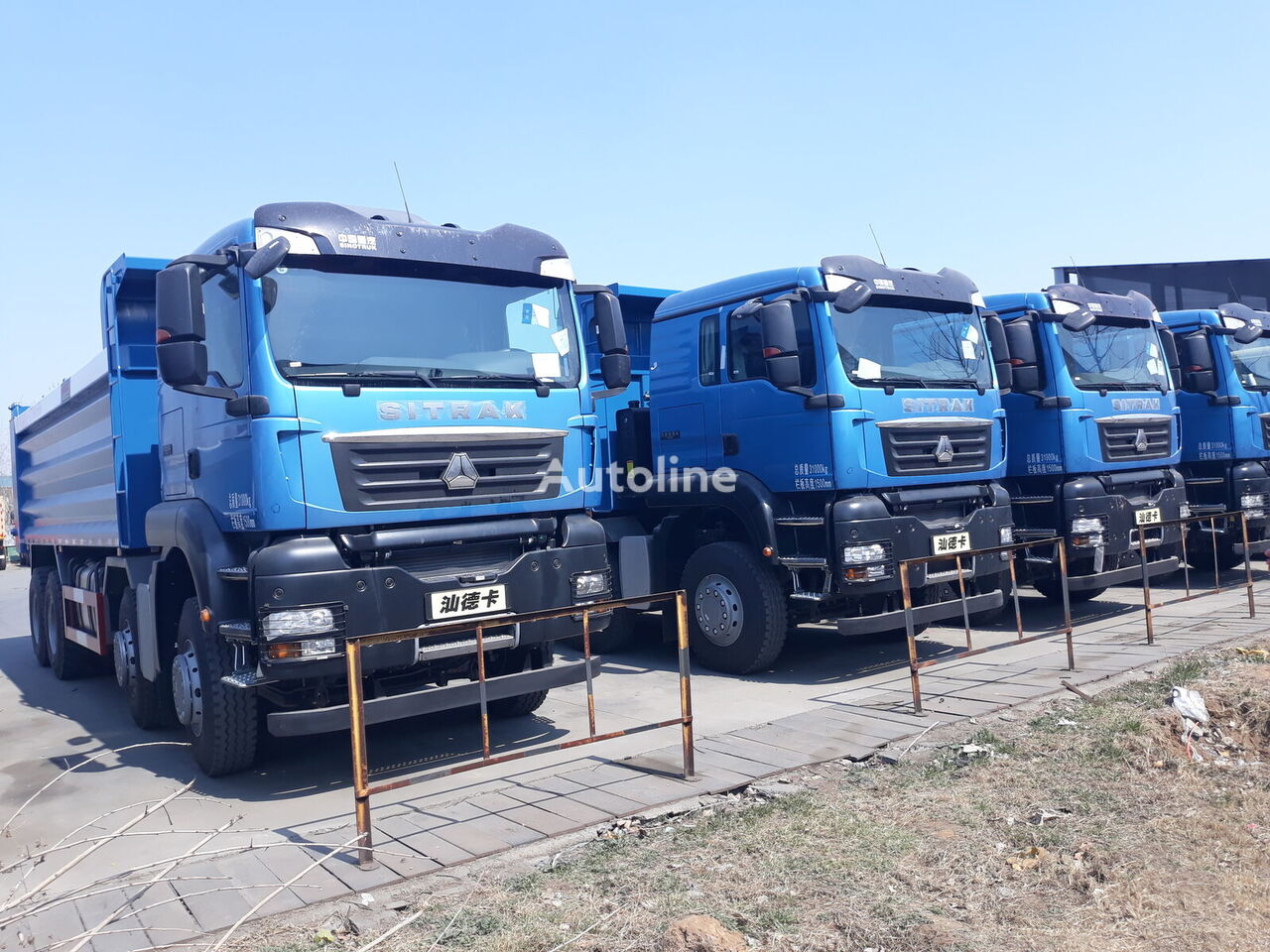 nov tovornjak prekucnik HOWO S7R